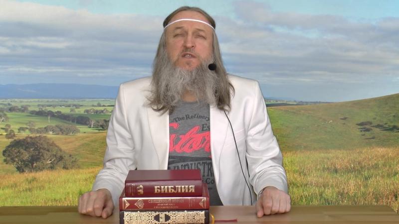 160 Прогони кощунника и удалится раздор и прекратятся ссора и брань Притчи 22 10