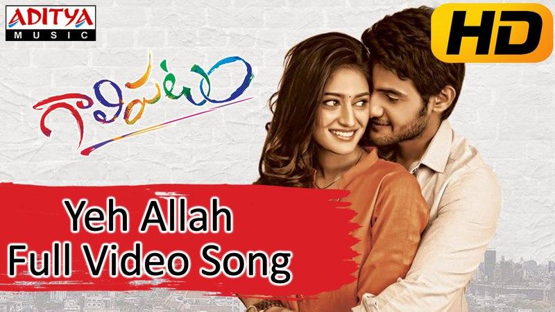 Yeh Allah Full Video Song    Galipatam Movie    Aadi, Erica Fernandes, Kristina Akheeva