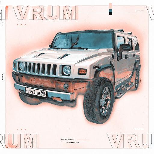 Элджей альбом Vrum vrum
