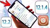 iOS 12 - 12.1.4 and iOS 12.2 Root Jailbreak NEW! How to install - JB Tutorial