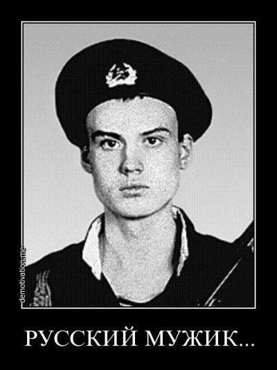 Яковлев Александр Викторович (1976—1996). Герой Российской Федерации (1997, посмертно)