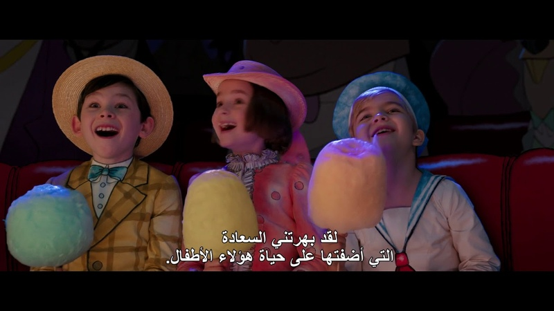 Mary Poppins Returns | Pish Posh - Arabic Subtitled | Disney Arabia