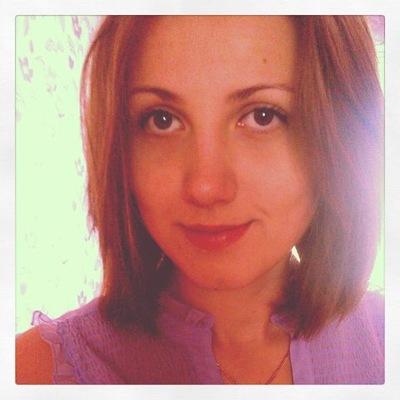 Анастасия Дударенко, 29 апреля 1993, Белгород, id19200255