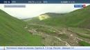 Новости на Россия 24 • Въезд свободный: провокацией назвали жители села Кенхи жалобы своего соседа Путину
