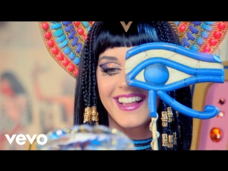 #KatyPerry #Dark Horse #JuicyJ