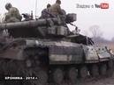 Служу Республике. Луганск прифронтовой 24 06 18