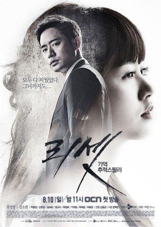 Сериалы корейские - 9 - Страница 20 NdM4JHT62ek