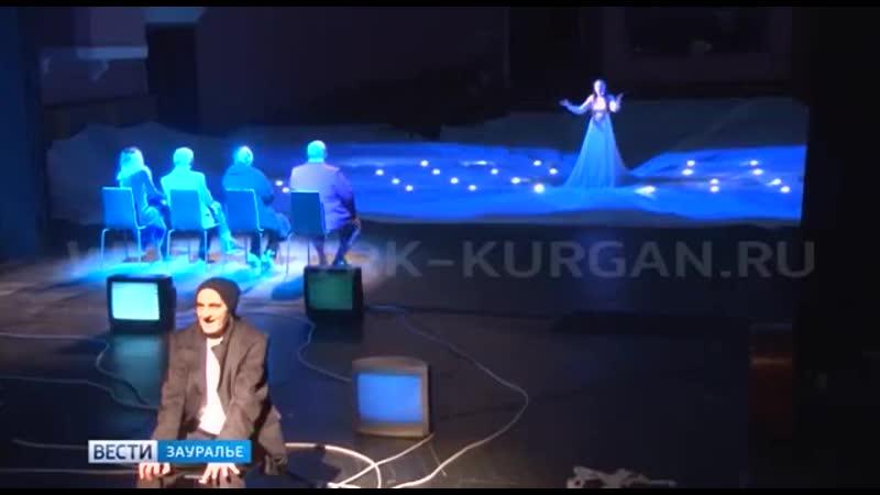 В Курганском театре драмы звучали выстрелы. Первые зрители увидели премьеру спектакля «Треплев. Проба».
