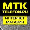 Интернет-магазин MTK-TELEFON.RU