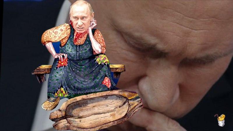 Кремлевское корыто оскудело. На всех не хватает - YouTube
