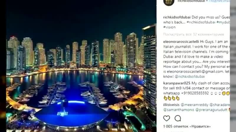 10 Утверждений о Роскошной Жизни в Дубае, которые далеки от Действительности!