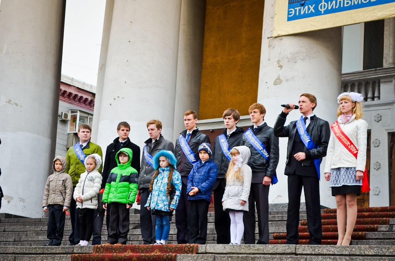 Платья На Выпускной 4 Класс В Прокопьевске