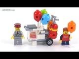 LEGO Creator 40108 Balloon Cart reviewed!