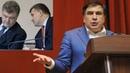 Михаил Саакашвили Порошенко и Аваков уничтожают Украину как государство