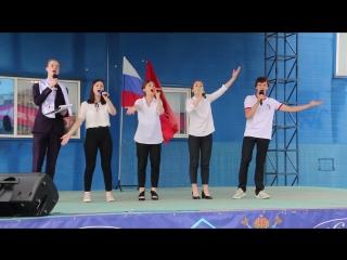 песня РДШ школа МУЗЫКА