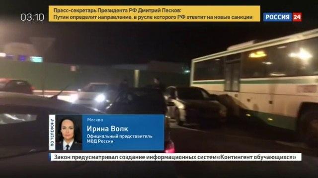 Новости на Россия 24 По делу об убийстве сотрудника Росгвардии задержаны 8 человек смотреть онлайн без регистрации