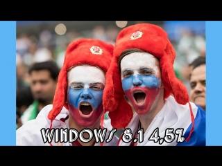 [Алексей Лещенко] Россияне выбрали лучшую версию Windows