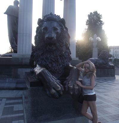 Ирина Демчило, 1 января 1991, Витебск, id72291577