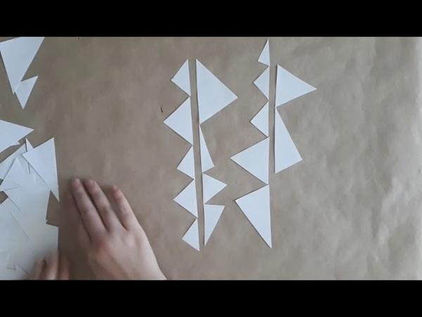 Треугольный конструктор
