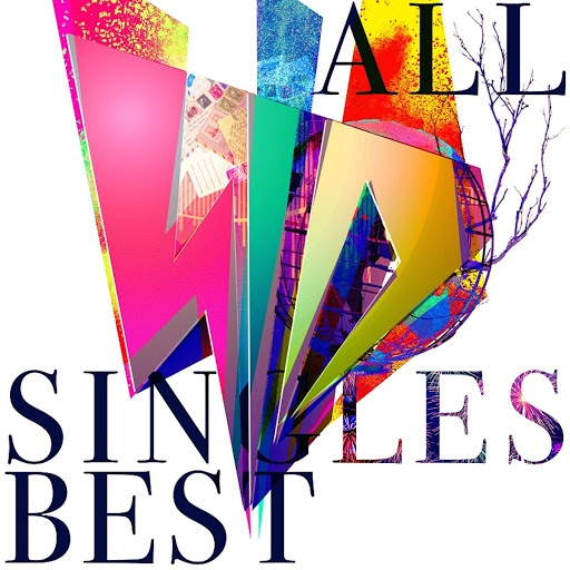 SID album Sid All Singles Best