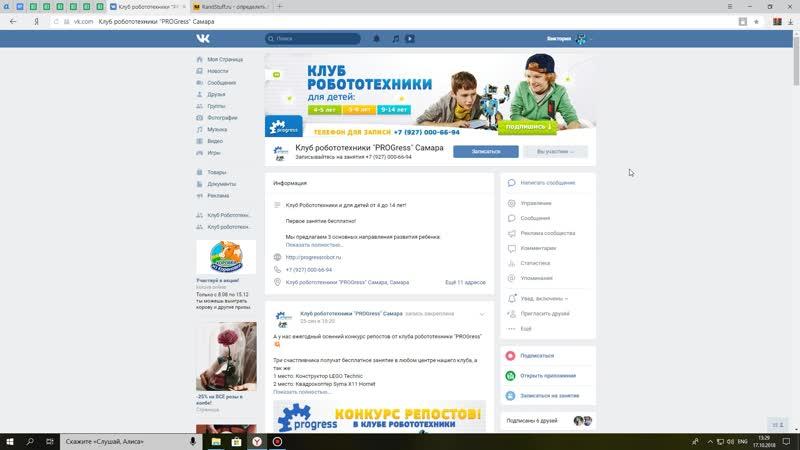 Итоги конкурса репостов клуба робототехники Прогресс 17.10 в Самаре