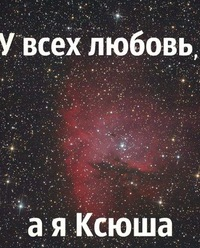 Ксения Щипакина, 17 октября , Зилаир, id144942149