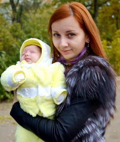Анна Федорченко, 29 марта 1994, Херсон, id72580031