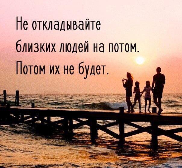 Фото №456246901 со страницы Елены Касиловой