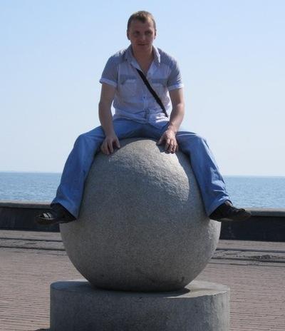 Антон Линник, 27 ноября , Бердянск, id26643859