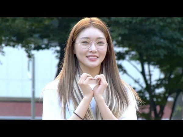 [HD영상] 청하(Chungha), 사랑스런 청하에요(180720)