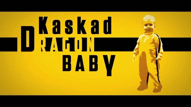 Kaskad dragon baby 2018