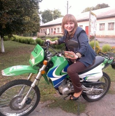 Зоряна Олександрівна, Лотошино, id27600056