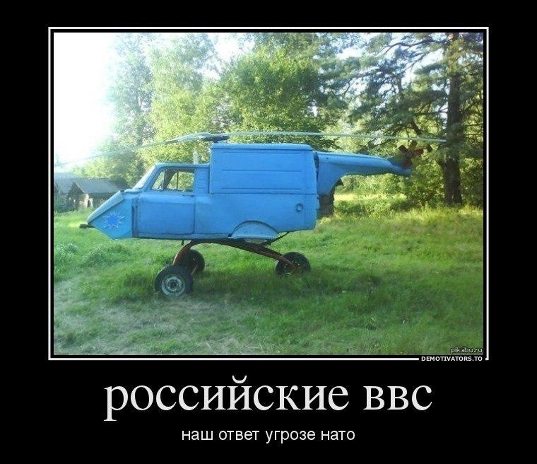 Ростов аякс лига смотреть раз заново поднимался