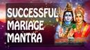 Successful Marriage Mantra Shiv Parvati Mantra Shabar