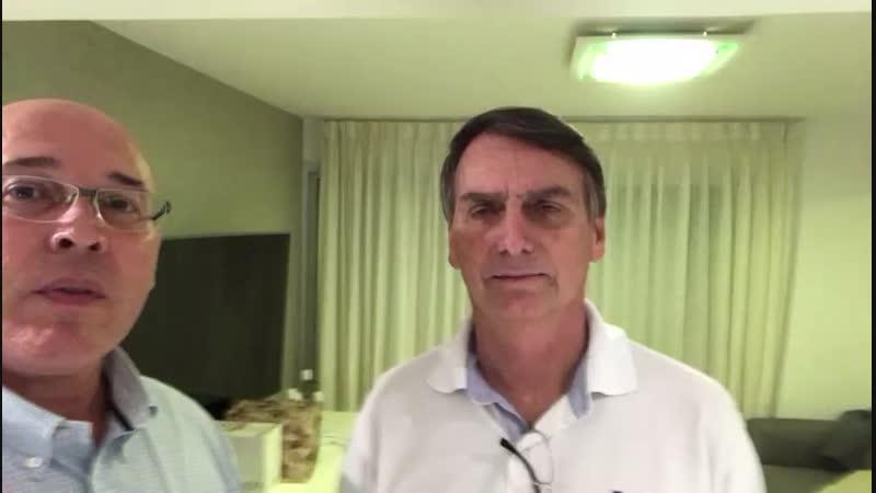 Prova que Bolsonaro aceitou o apoio dos Empresário para disparo de fakenews no Whatsapp