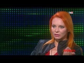 Марина Анисина. Жена. История любви