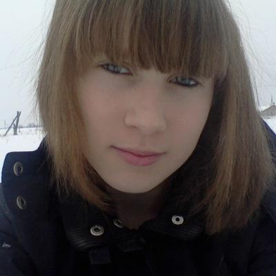 Нина Толстова, 22 января 1997, id203540195