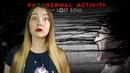 Очень страшно! 🕯️ Paranormal Activity: The Lost Soul 🕯️