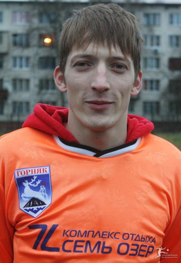 Егор Шмидт