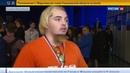 Новости на Россия 24 Участники медиафорума ОНФ смогут задать вопросы президенту