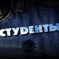 Курсовые дипломные работы БЕЛГОРОД ВКонтакте Курсовые дипломные работы 33