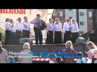 Праздник в парке_Таганская слобода
