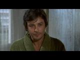 Alain Delon Двое в городе (1973)