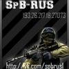 SpB-RUS©