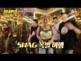 180524 EXO's Chanyeol @