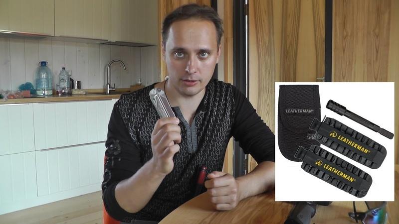 Слёт блогеров в Ясно Поле. Адвокат Егоров и мультитулы [Ч.15]