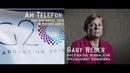 KenFM am Telefon: Gaby Weber zum G20-Gipfel 2018 in Buenos Aires
