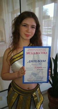 Аня Дикина, 18 ноября 1999, Красноярск, id228700346