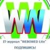 "IT-журнал ""WEBOWED"""