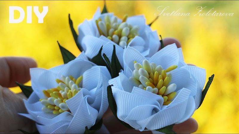Кувшинка из ленты🌸 Цветы Канзаши🌸